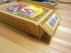 U Waite box